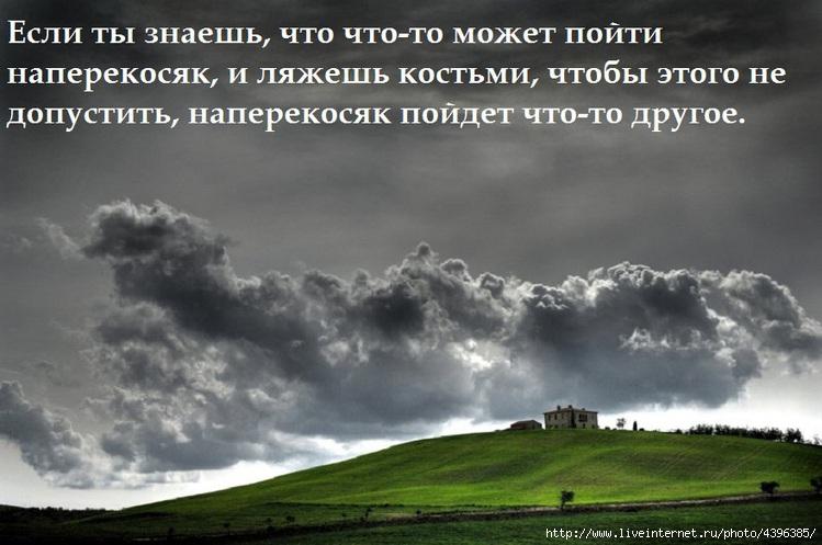 В Донецкий аэропорт пришло подкрепление. Десантники уничтожили грузовик с боевиками, одного взяли в плен, - Бирюков - Цензор.НЕТ 4775