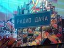 Посмотреть все фотографии серии 2010-09-05 День Москвы 863 - Воскресенье