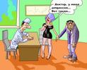 Посмотреть все фотографии серии Моя карикатура