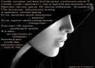Посмотреть все фотографии серии Мои стихи...