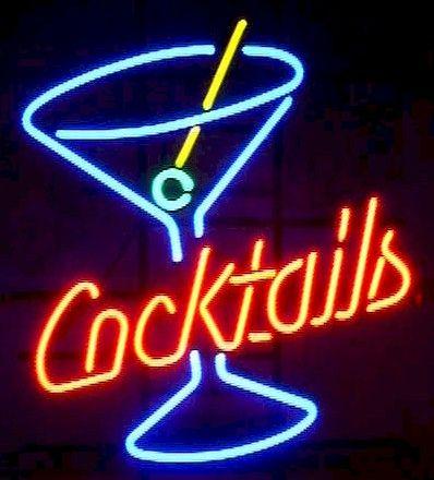Нехитрый коктейль в меню 1,- он же и последний ,причем на кухню.
