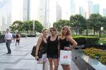 Посмотреть все фотографии серии Шанхай