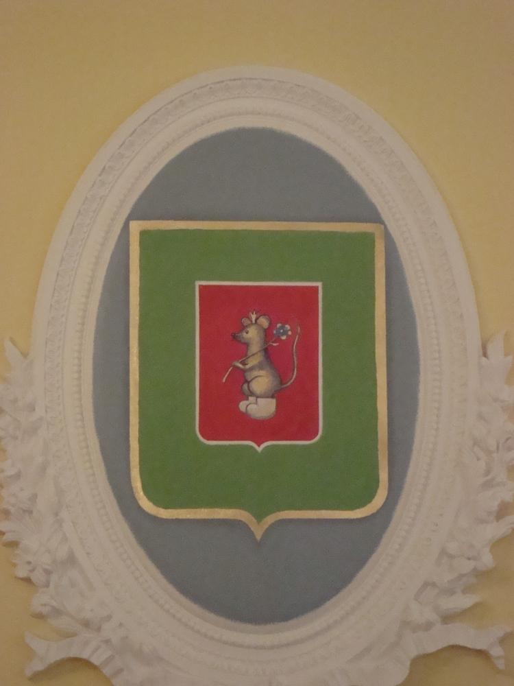 герб мышкина