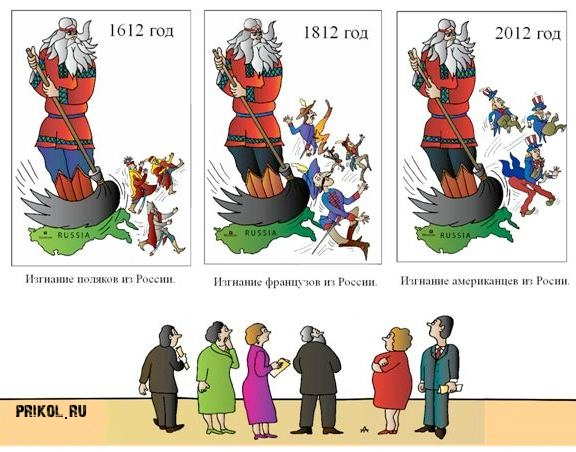 http://img1.liveinternet.ru/images/foto/c/0/849/1343849/f_20812290.jpg