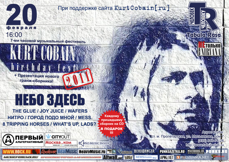 Kurt Cobain Birthday Fest 2011