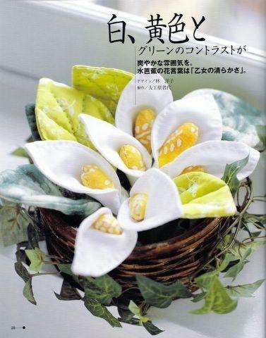 цветы из ткани книга flores en tela цветы из.
