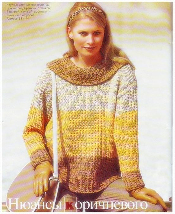 Пуловер С Широким Воротником С Доставкой