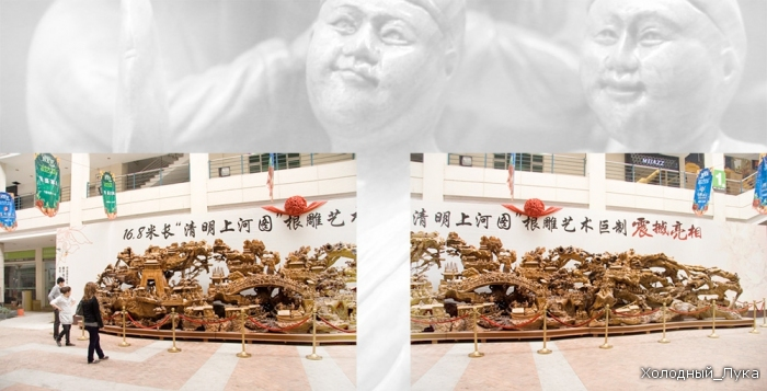 http://img1.liveinternet.ru/images/foto/c/0/apps/3/163/3163157_111.jpg