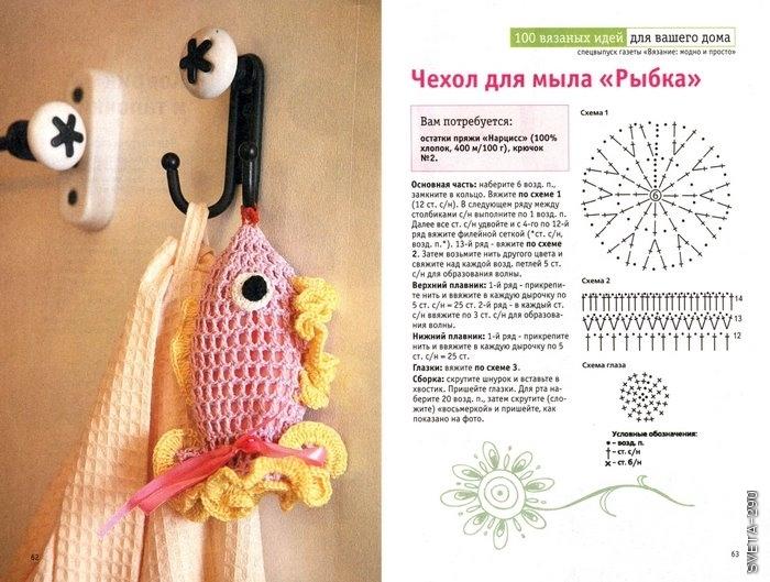 Вязание дома крючком 60