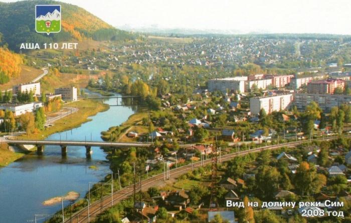 Карты челябинской области в картинках