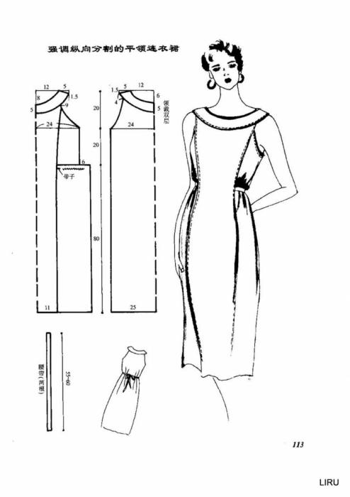 Выкройка платья для полных женщин построения и пошаговая