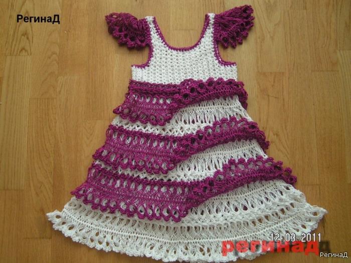Вилочное платье