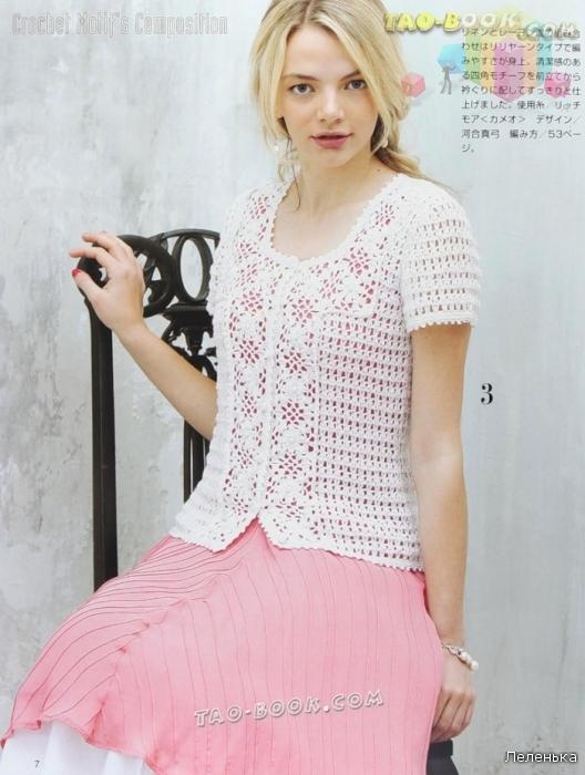 """На нашем женском сайте  """"Дамочка """" Вы в любой момент можете отыскать публикацию - вязание крючком схемы летних кофточек..."""