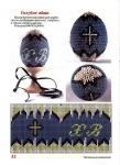 Именно эти символы изображены на пасхальном яйце оплетенном бисером.