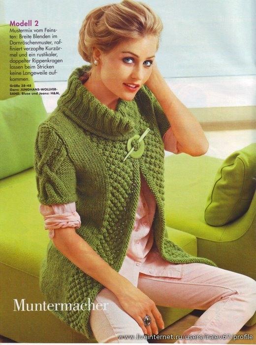 вязание жилетов для полных женщин спицами со схемой, вязаные тапочки.
