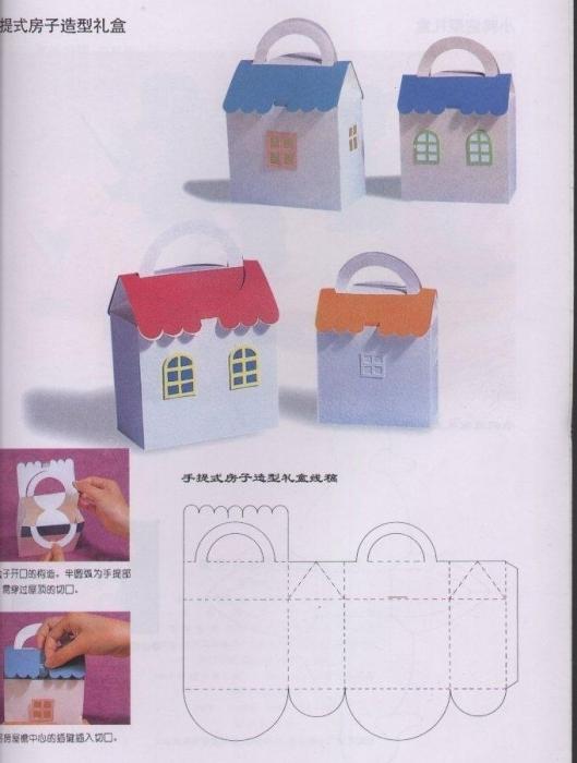 Как сделать домики своими руками из бумаги