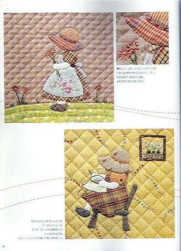 Embroidery%20Patchwork%20Quilt (12%29 (370x512, 151Kb) .