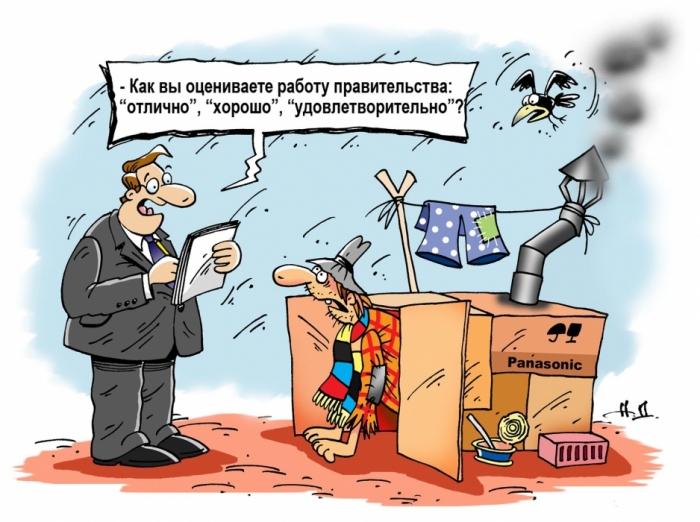 Из-за срыва заседания Рады в четверг не проголосован законопроект о выплатах семьям заложников, - Геращенко - Цензор.НЕТ 595