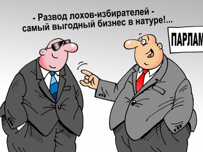 Блокирование финансирования Гособоронзаказа является угрозой национальной безопасности и обороне нашей страны, - Турчинов - Цензор.НЕТ 310