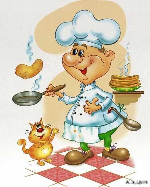 И рагу из овощей.  Вкусный сварит он бульон, Торт испечь сумеет он.  Где работает.