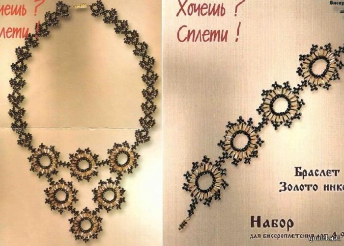 ожерелье из бисера фото. березка из бисера для начинающих. цвета чешского бисера. волшебный мир бисера. поделки из...