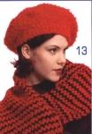 Раз уж Вы искали вязаные шарф и шапка на зиму схема, то - Вы попали по адресу.  В списке новостей, которые Вы видите...