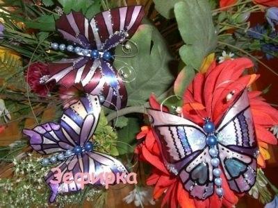 ну конечно бабочки