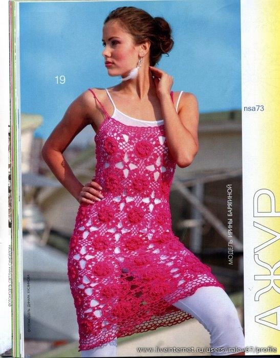 Модель взята из Журнала мод 535 2010 г. вязание крючком.  Туника связана крючком 2.5 из 400 г пряжи...