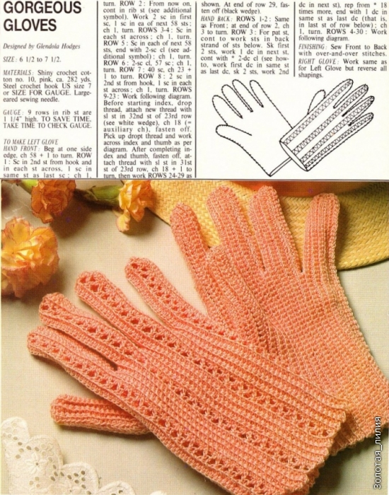 gorgeous gloves, crochet patterns