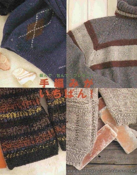Схема модной вязаной шапки