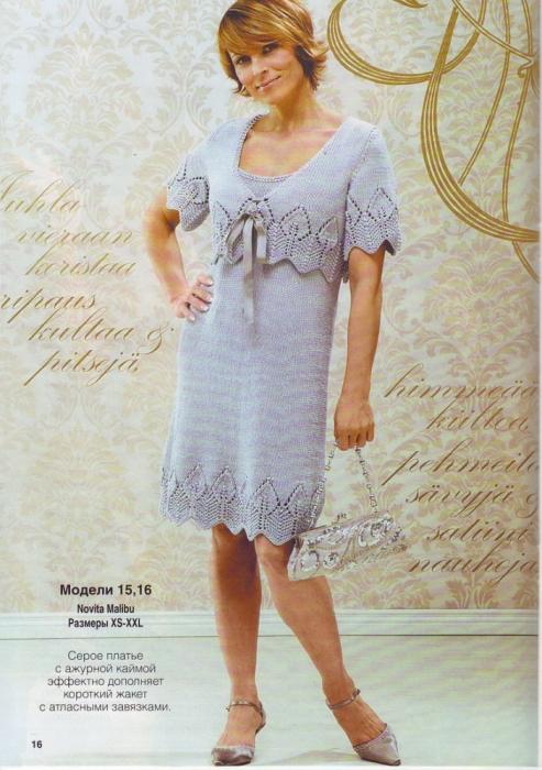 Короткий жакет и платье