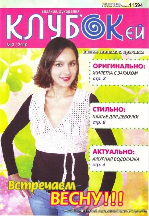 http://img1.liveinternet.ru/images/foto/c/0/apps/3/580/3580749_image0001.jpg