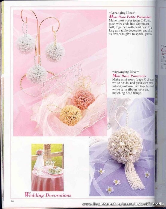 Цветы из бисера.  Японский журнал.  Прочитать целикомВ.