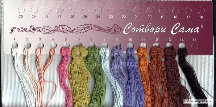 схемы вышивки фирмы риолис