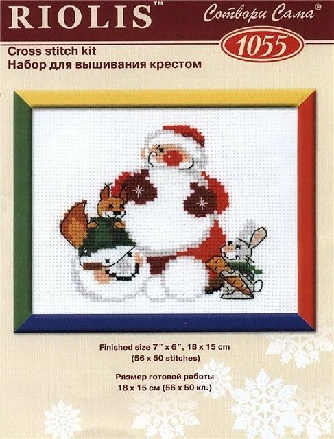 Деды Морозы. Схемы для вышивки