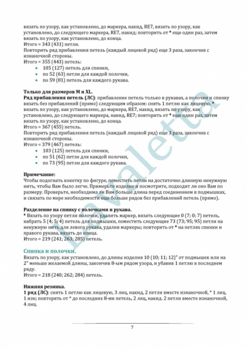 2011年06月11日 - lsbrk - 蓝色波尔卡的相册