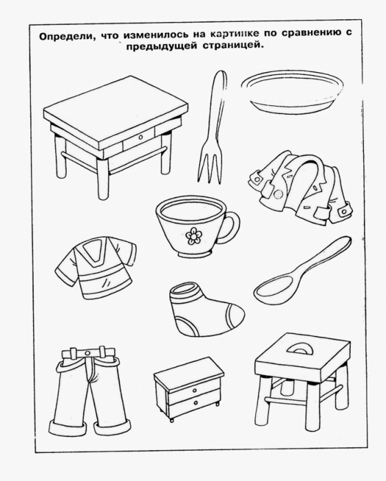 coloring pages to print and color