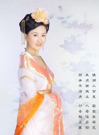 Одежда В Древнем Китае Женщины