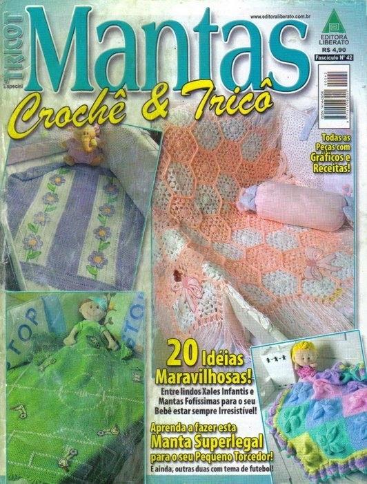 Журнал вязание спицами плед для 167