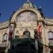 Торговые палаты в Праге