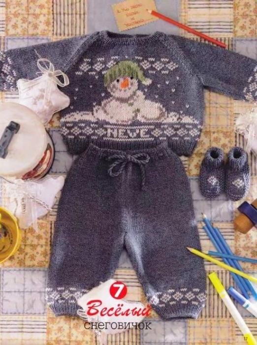 Комплект: пуловер, штанишки и пинетки