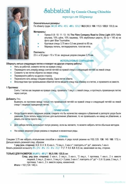 2011年07月22日 - lsbrk - 蓝色波尔卡的相册