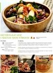 Картофельный салат с луком и беконом