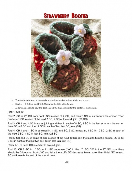knitted baby booties: strawberry booties