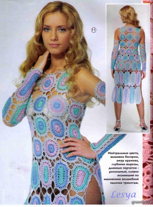 Free Women's Clothing Crochet Patterns - Crochet Favorites for