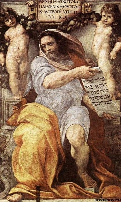 Пророк Исайя 1512