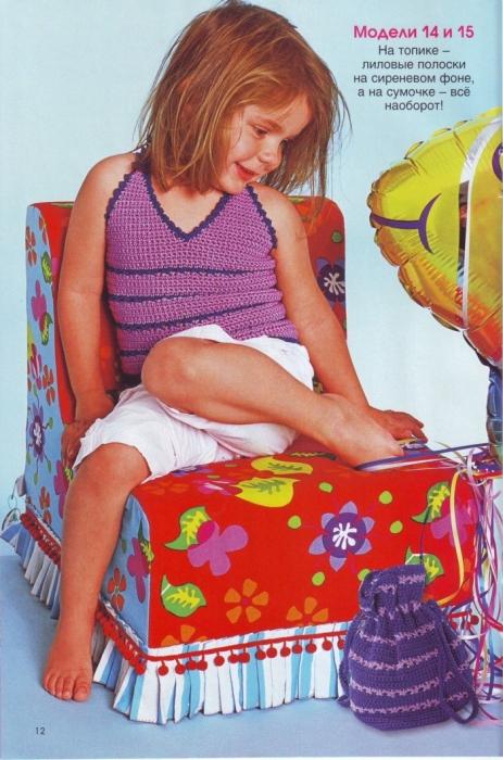 Маечки и топики вязаные для девочек.