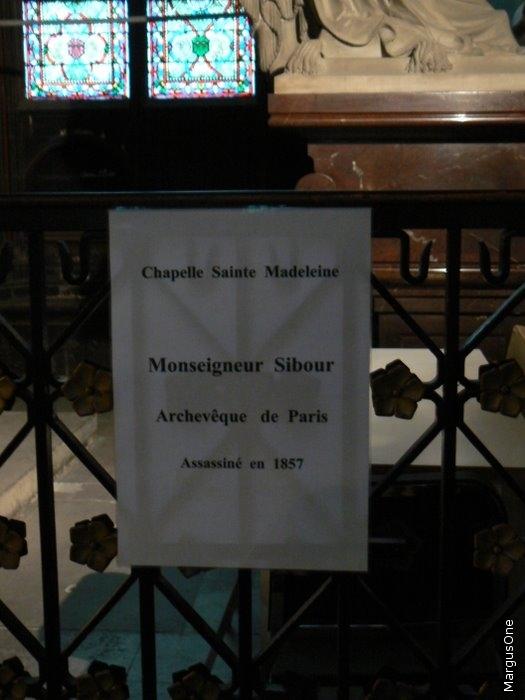 Интерьер Notre Dame de Paris