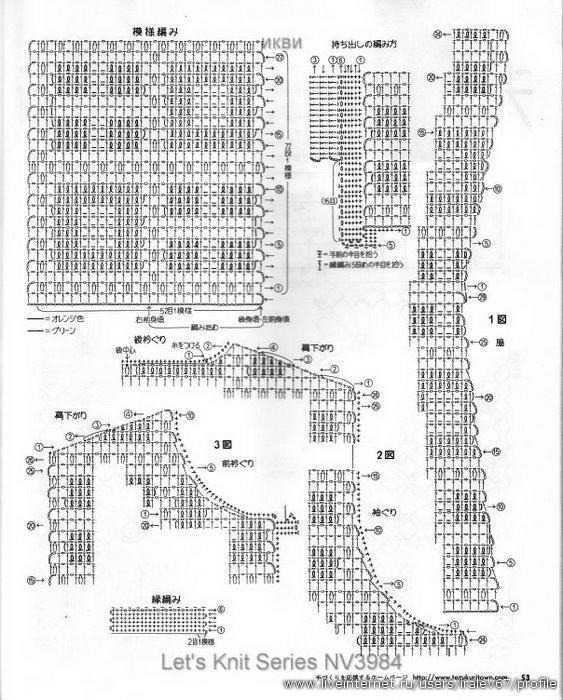 俄网日文杂志(9) - 柳芯飘雪 - 柳芯飘雪的博客