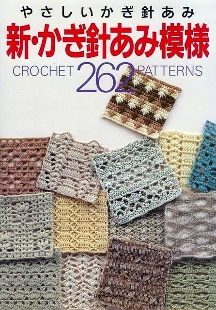������ Crochet 262 patterns
